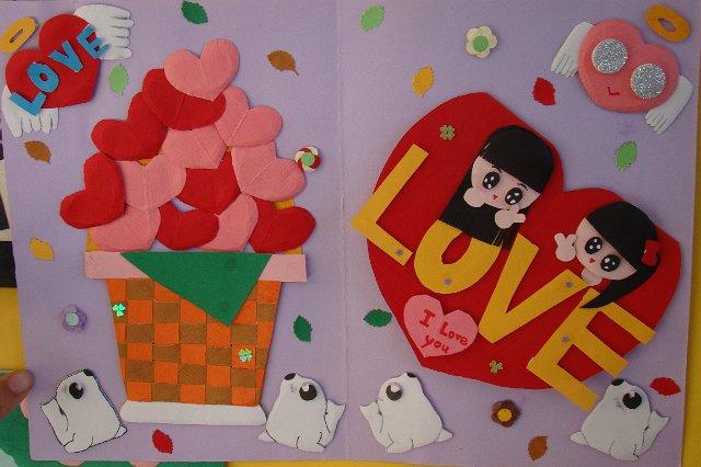 Photo album created with jAlbum 10 and PhotoBox: 163.26.153.1/~t11/photo/101.05.13/album/slides/DSC03438.html